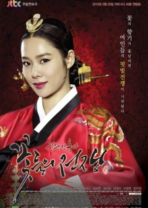 image of drama Cruel Palace - War of Flowers (2013) [KDRAMA]